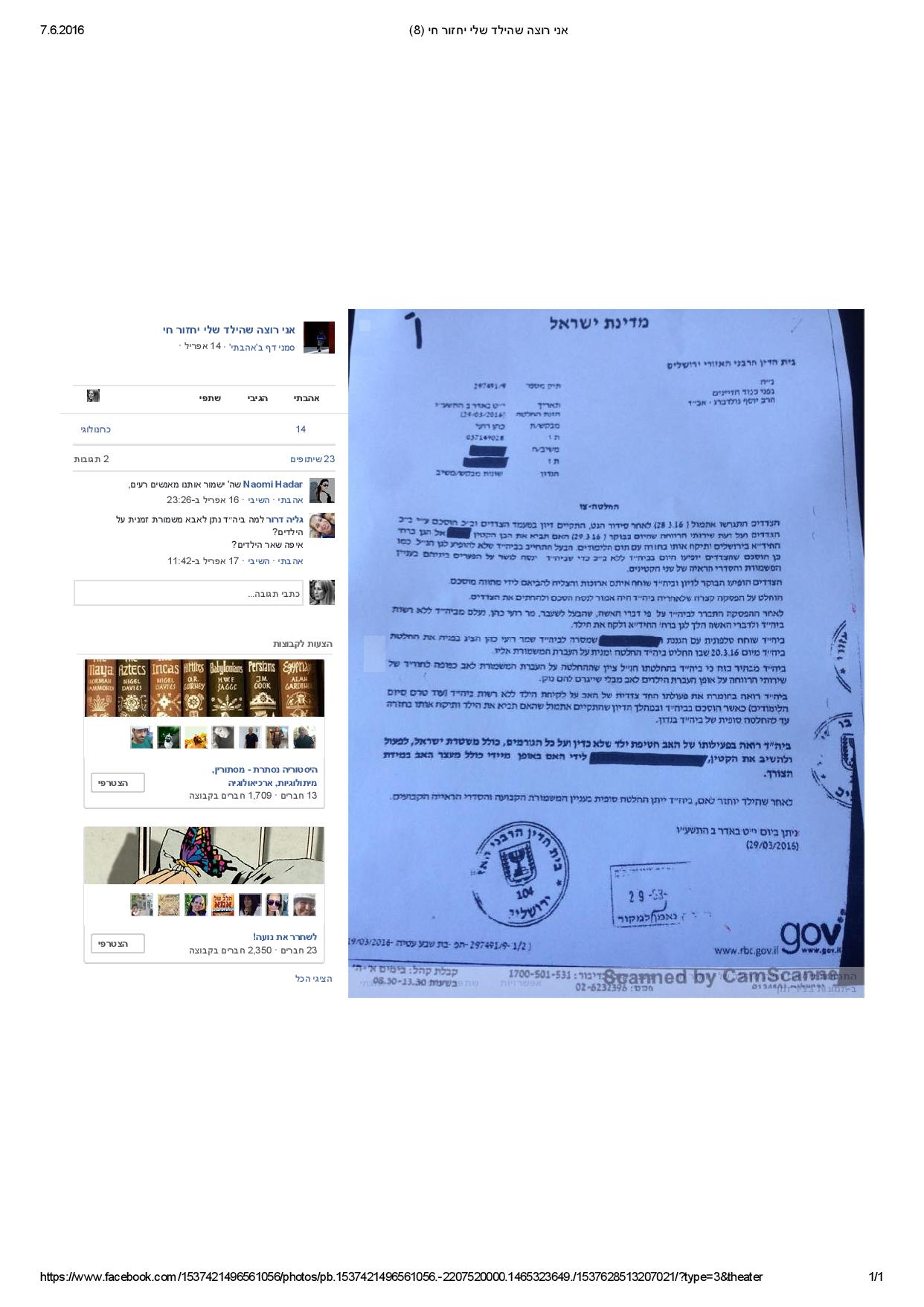 document-page-0014