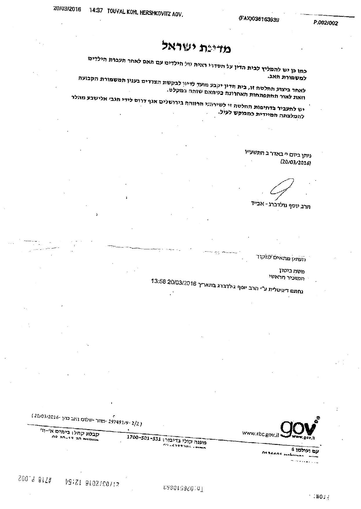 document-page-0022