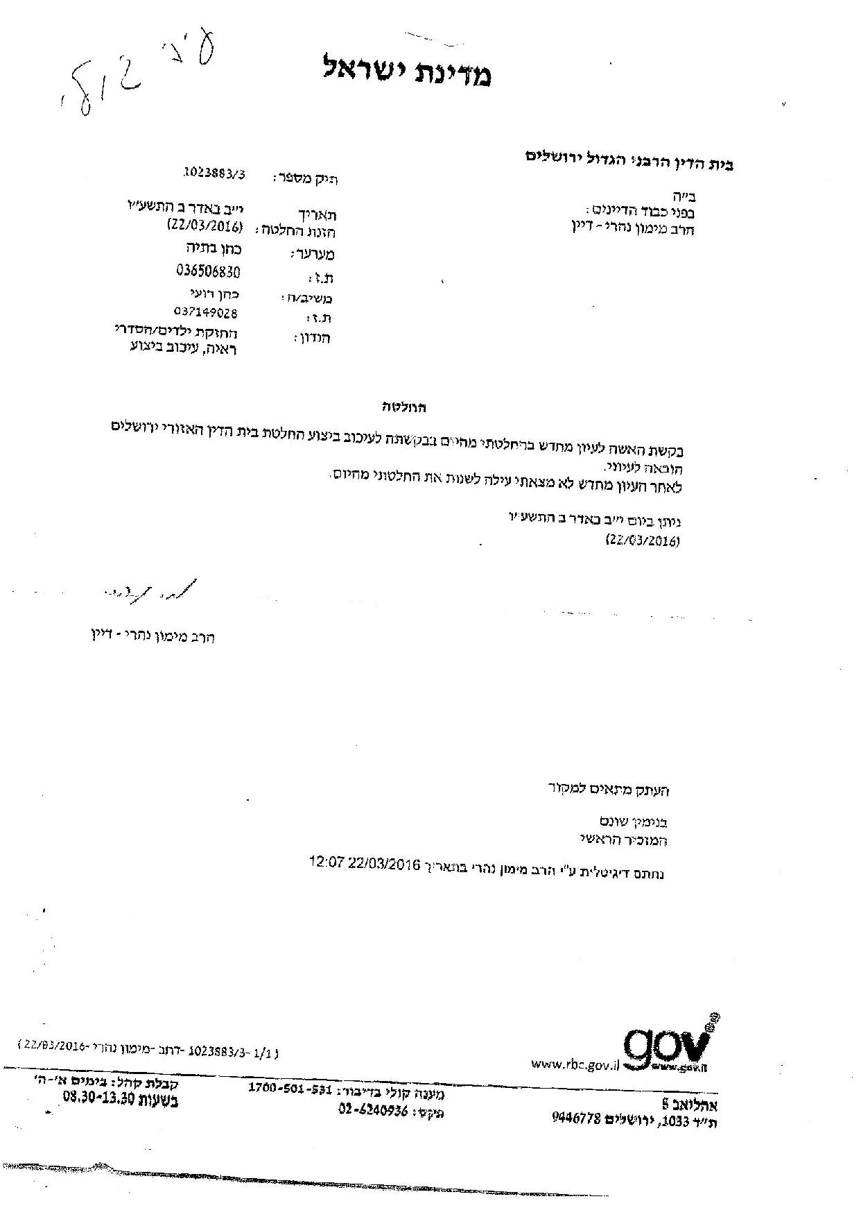 document-page-0052