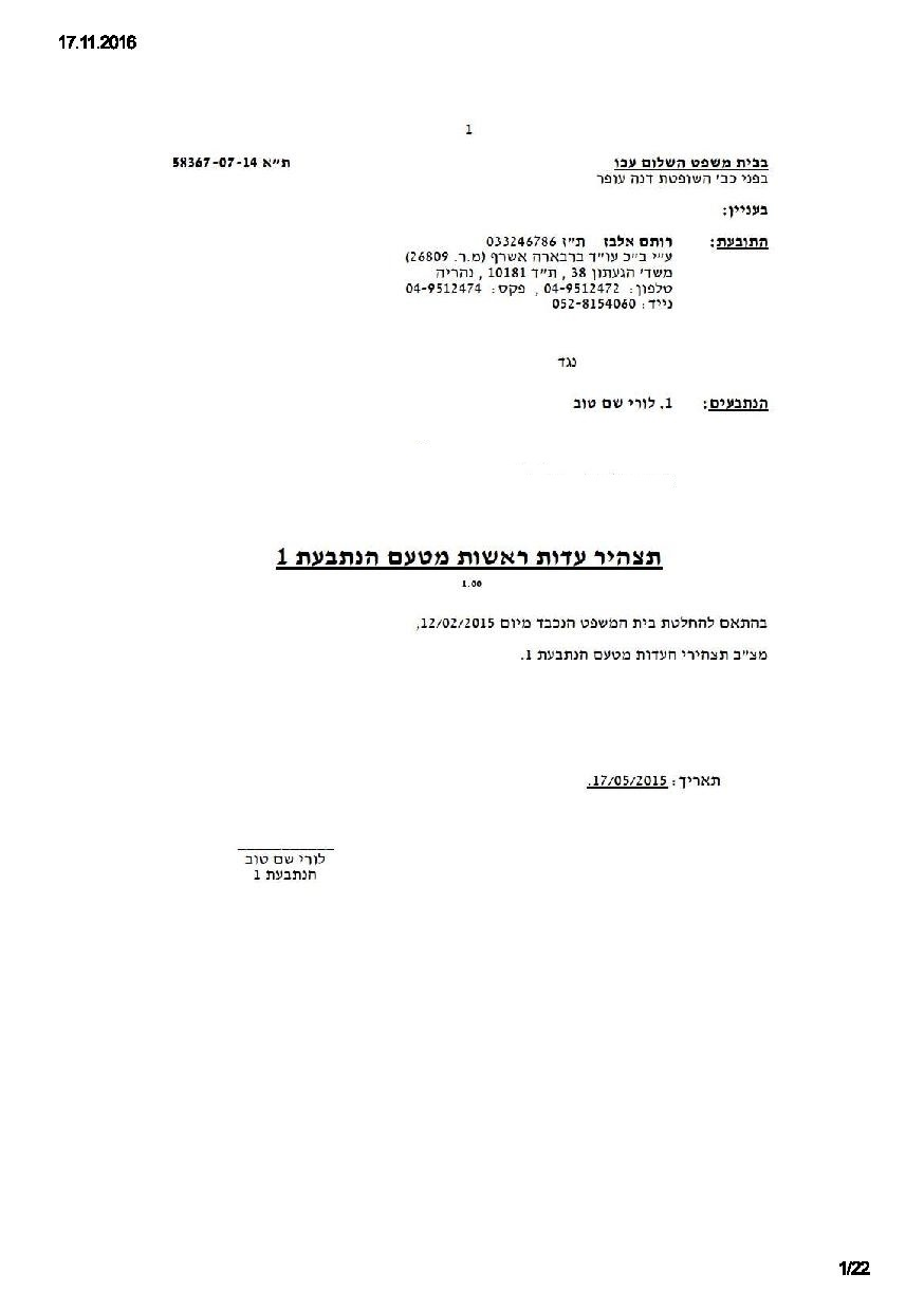 document-page-0011