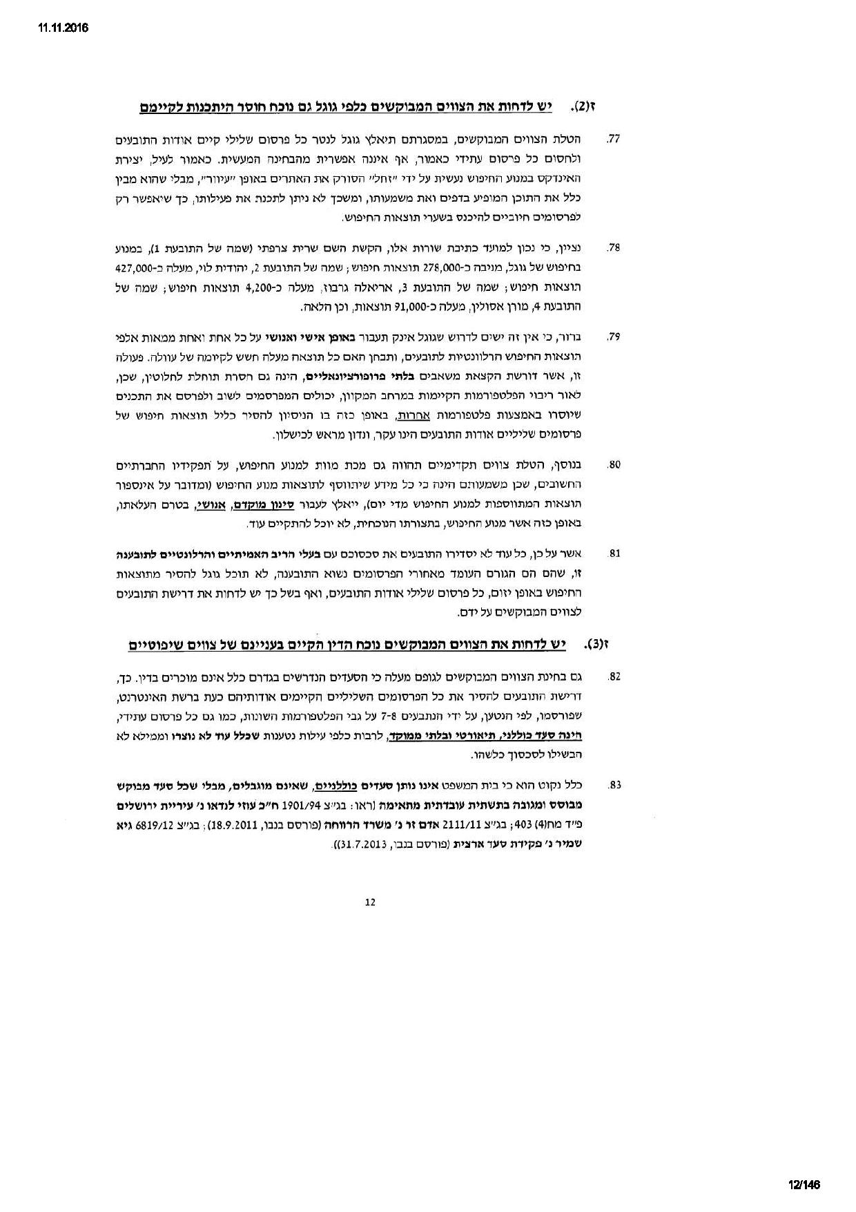 document-page-012