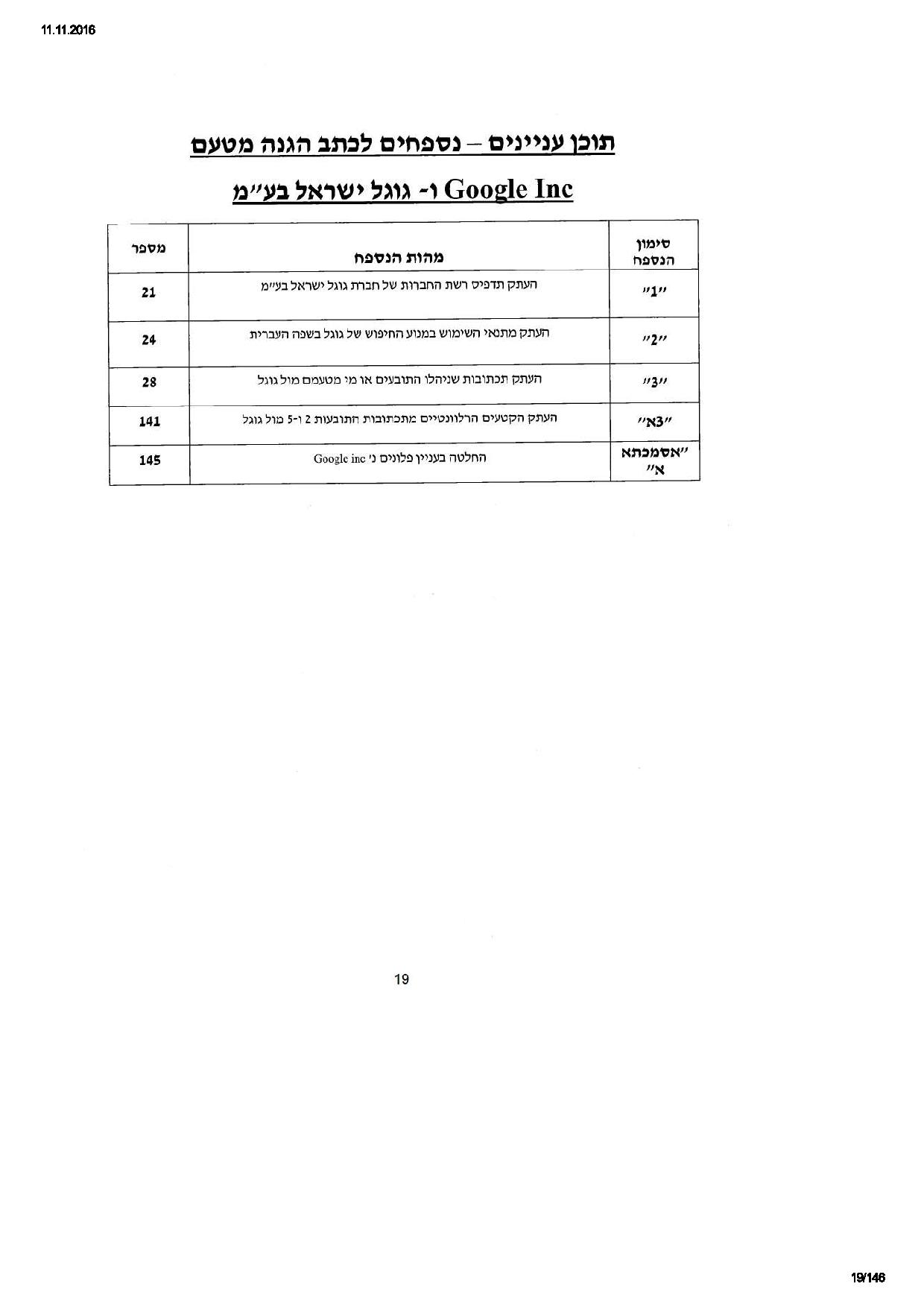 document-page-019