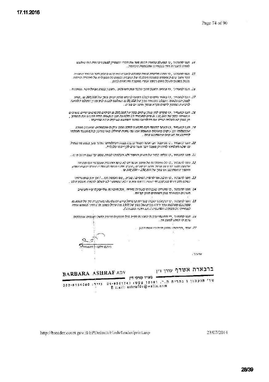 document-page-028