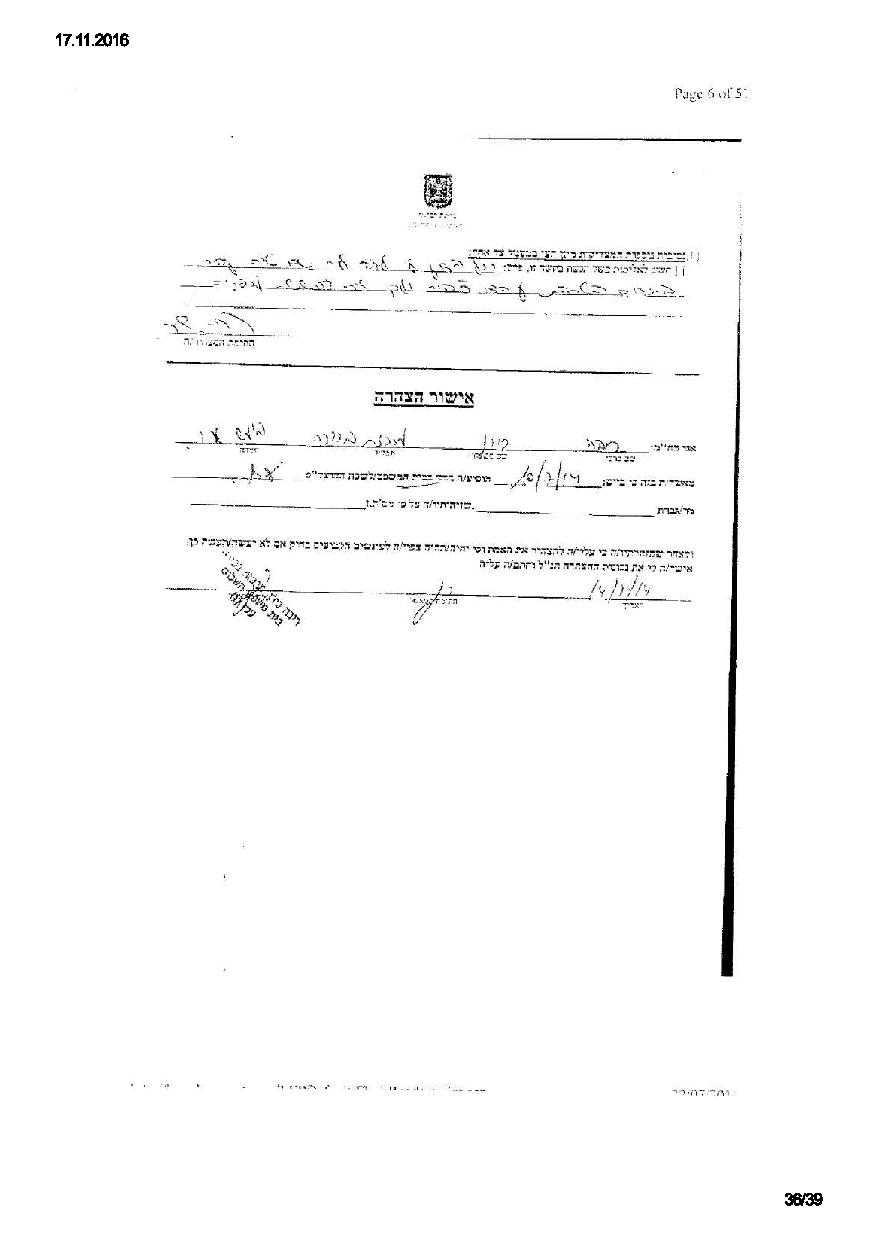document-page-036